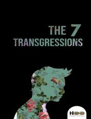 THE 7 TRANSGRESSIONS